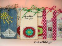 Εκτυπώστε και διακοσμήστε χάρτινους σελιδοδείκτες βιβλίων