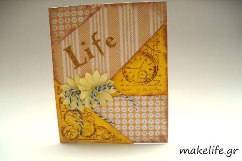 κάρτα life