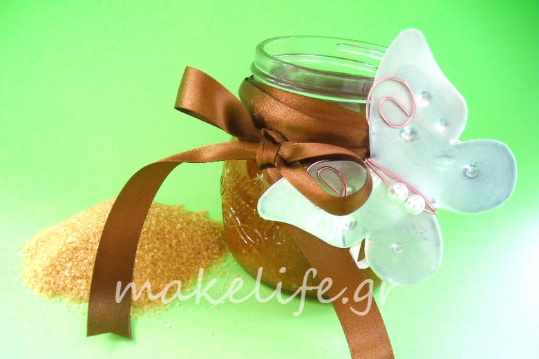 συνταγή για απολέπιση σώματος με καστανή ζάχαρη