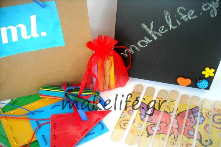 Τσάντες με παιχνίδια απασχόλησης-busy bags
