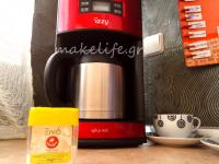 Καθαρίστε την καφετιέρα από τα άλατα με κιτρικό οξύ