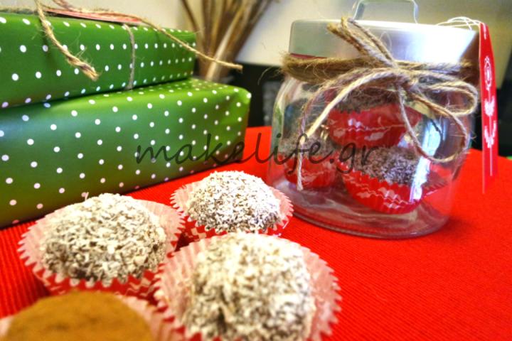 Ένα γλυκό δώρο Χριστουγέννων: σοκολατένια τρουφάκια