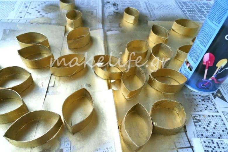 βάφουμε τα ρολά χρυσά