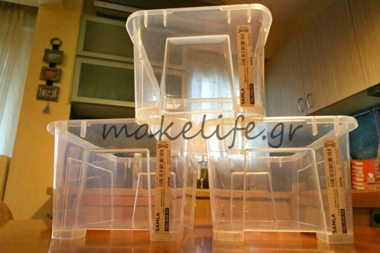 κουτιά IKEA για οργάνωση σπιτιού