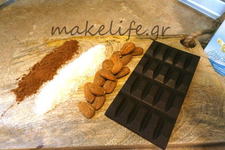 υλικά για τα σοκολατένια τρουφάκια