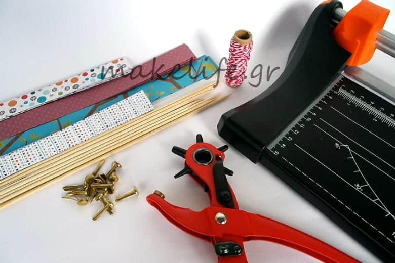 υλικά κατασκευής για τη διακόσμηση του παιδικού δωματίου