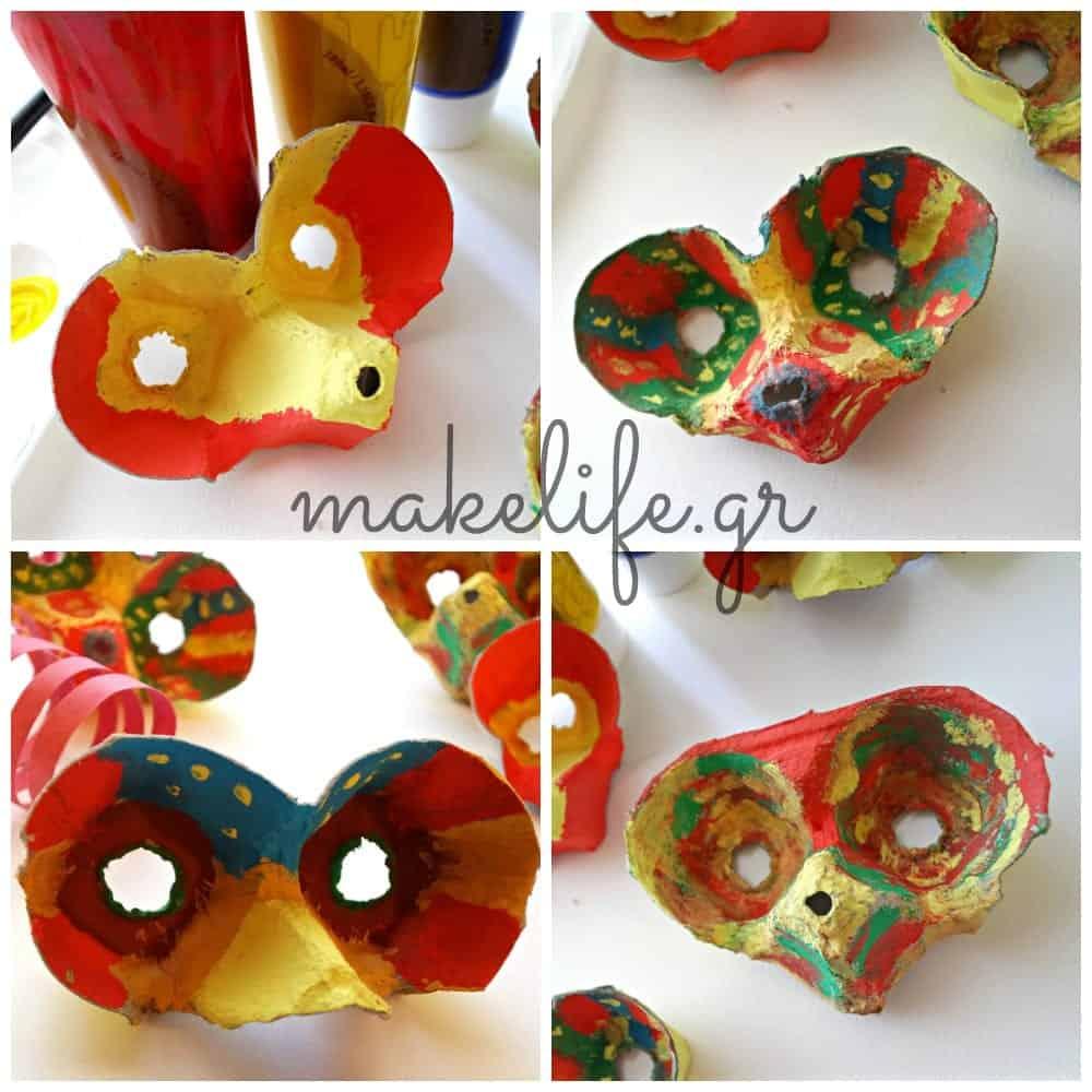 φτιάχνουμε μάσκες για το καρναβάλι