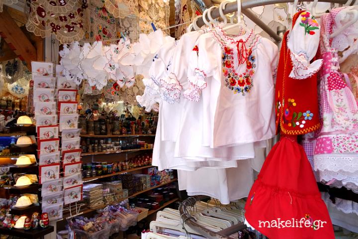 Αξιοθέατα και tips για ένα ταξίδι στη Βουδαπέστη
