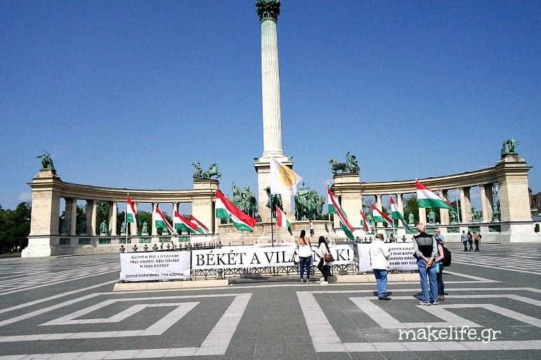 πλατεία των Ηρώων