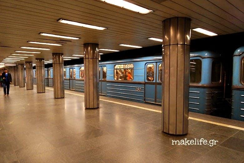 το πιο vintage μετρό