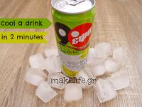 Ένα τρικ για να παγώσετε το αναψυκτικό σας γρήγορα