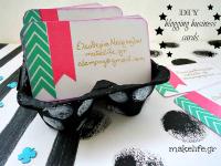 Χειροποίητες επαγγελματικές κάρτες για το blog σου