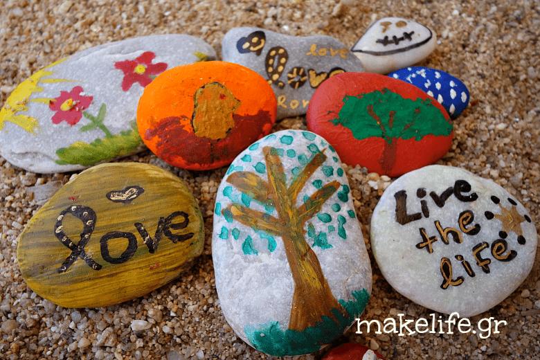 Ξεκινώντας την προσπάθεια να ζωγραφίσουμε πάνω σε πέτρα
