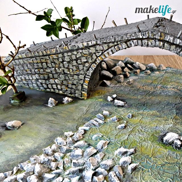 Το γεφύρι του Βέργου σε μακέτα