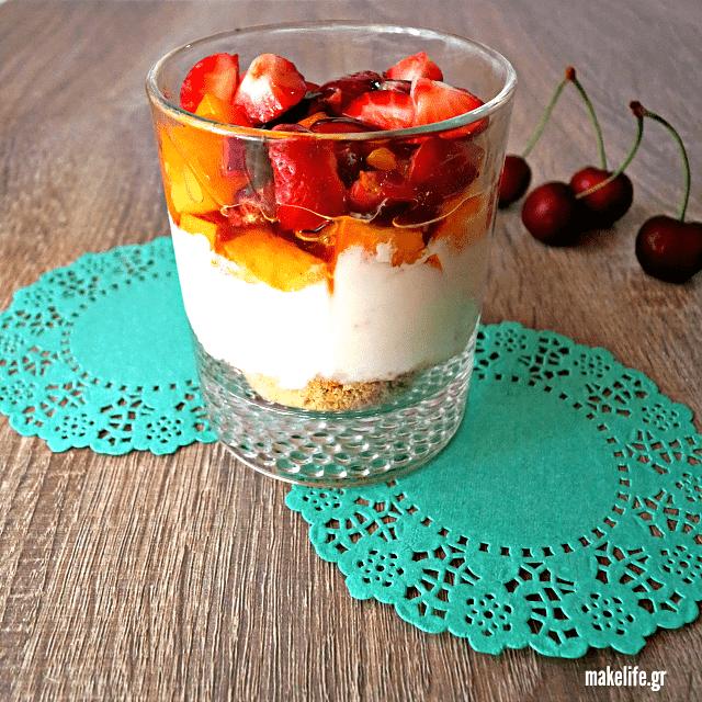 γιαούρτι με καλοκαιρινά φρούτα