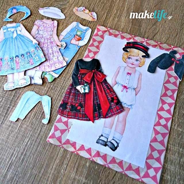 χάρτινες-κούκλες-busy-bags