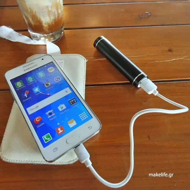 φορητή-μπαταρία-για-το-κινητό