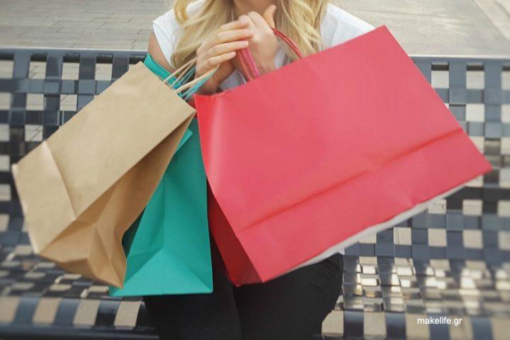 8 τρόποι για να ψωνίζω έξυπνα στα καταστήματα
