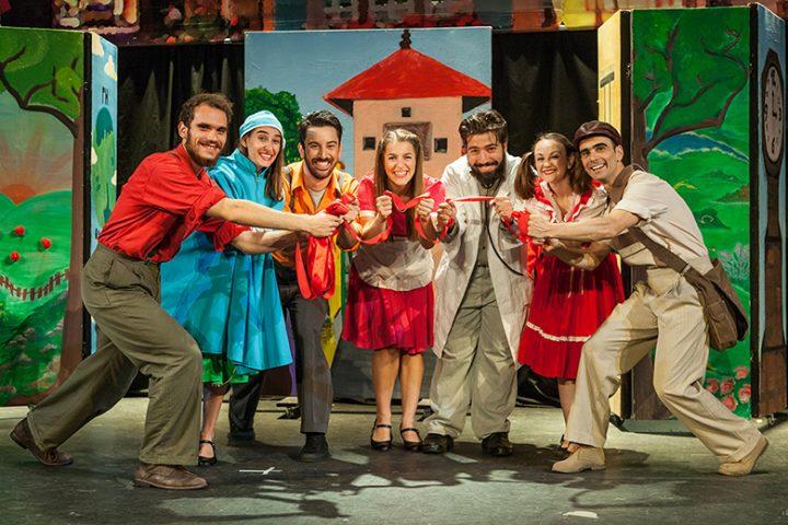 Η παράσταση Το Γαϊτανάκι της Ζωρζ Σαρή στο Ράδιο Σίτυ