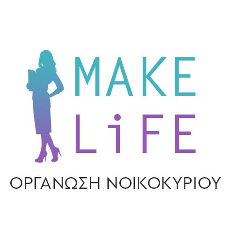 Οργάνωση Σπιτιού, Νοικοκυριό & Εξοικονόμηση - MAKE LiFE