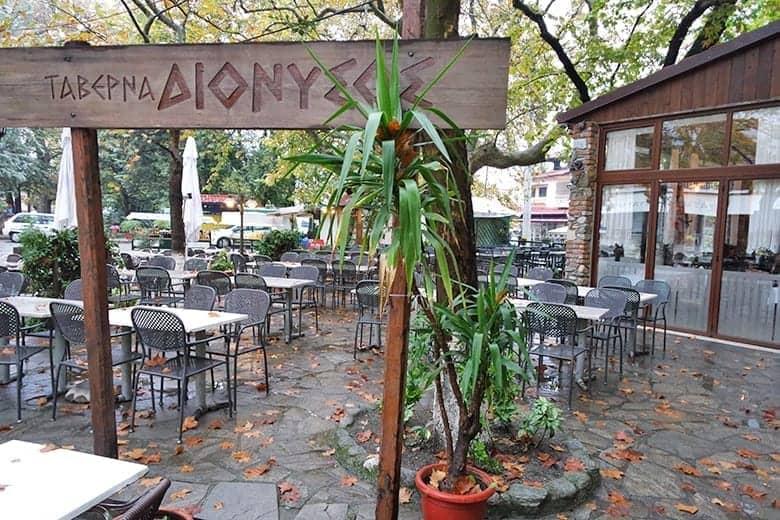 Όρμα Διόνυσος Εστιατόριο