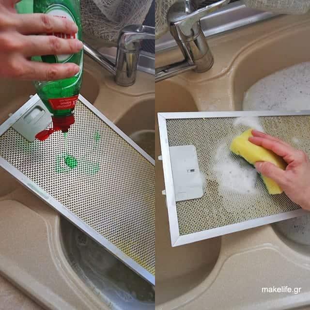 Πως Καθαρίζω το Μεταλλικό Φίλτρο του Απορροφητήρα