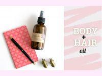 Συνταγή για θρέψη και ενυδάτωση μαλλιών & επιδερμίδας