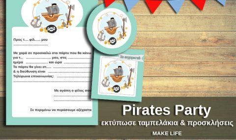 Πάρτυ Πειρατές. Εκτυπώστε δωρεάν ταμπελάκια & προσκλήσεις