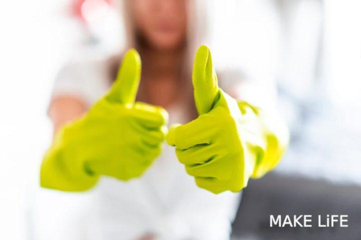 Καθάρισμα Σπιτιού: πως να κινητοποιήσεις τον εαυτό σου όταν το βαριέσαι