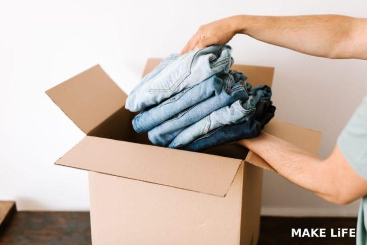 Που να χαρίσεις ρούχα, παπούτσια και ό,τι δεν χρειάζεσαι