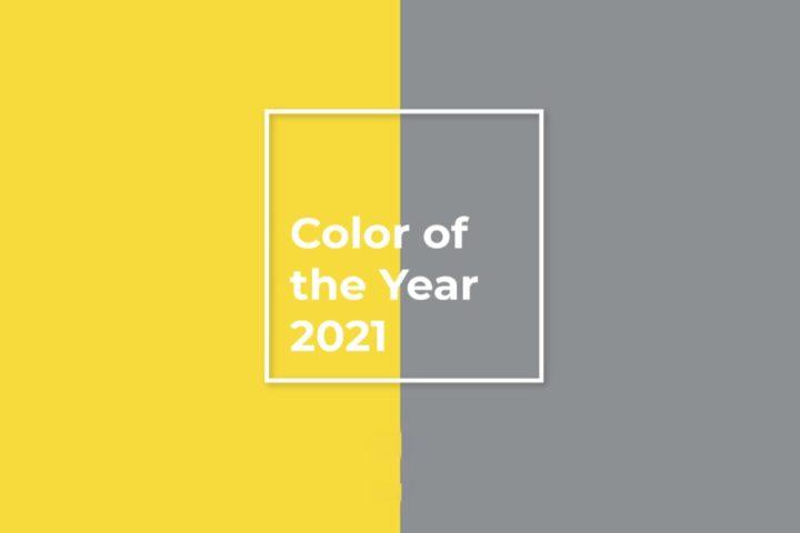Το χρώμα της χρονιάς 2021 από την Pantone. Δεν είναι ένα αλλά δύο