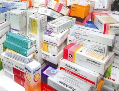 Τι Ορίζουμε ως Φάρμακο – Του Γιώργου Πυρπίλη